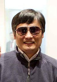 Cheng Guangcheng (Wikipedia)